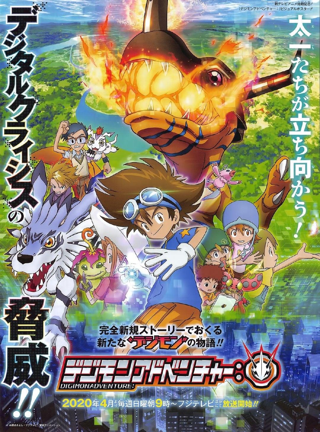 Digimon Adventure 2020 Season 1