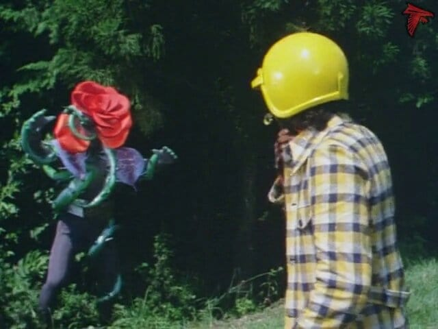 Kamen Rider Season 1 :Episode 75  Poison Flower Monster Roseranga - The Secret of the House of Terror