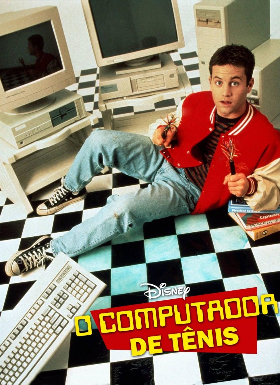 O Computador de Tênis Dublado