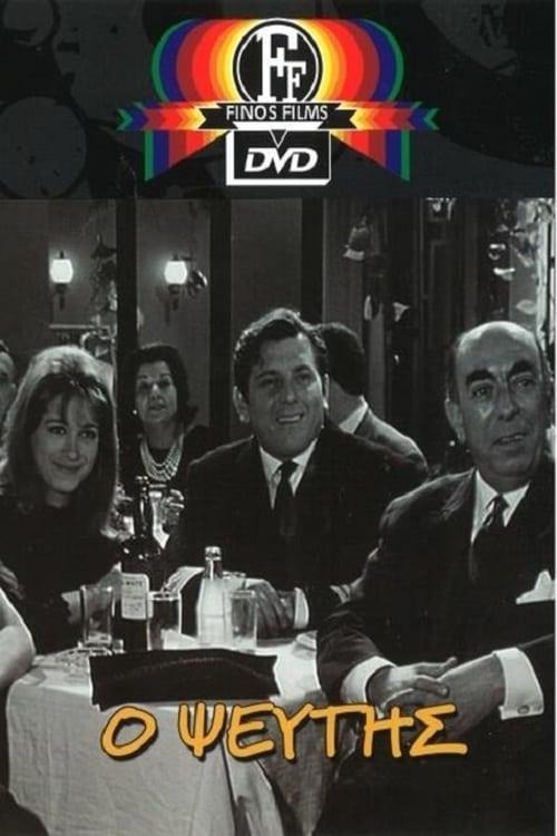 Ver ? ?????? Online HD Español (1968)