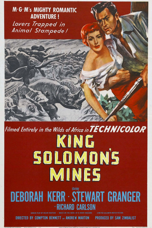 Рудниците на цар Соломон
