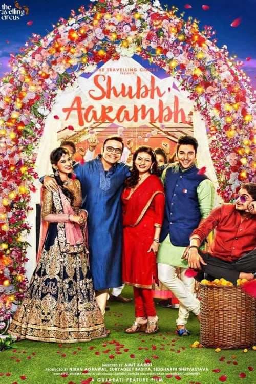 Ver Shubh Aarambh Online HD Español (2017)
