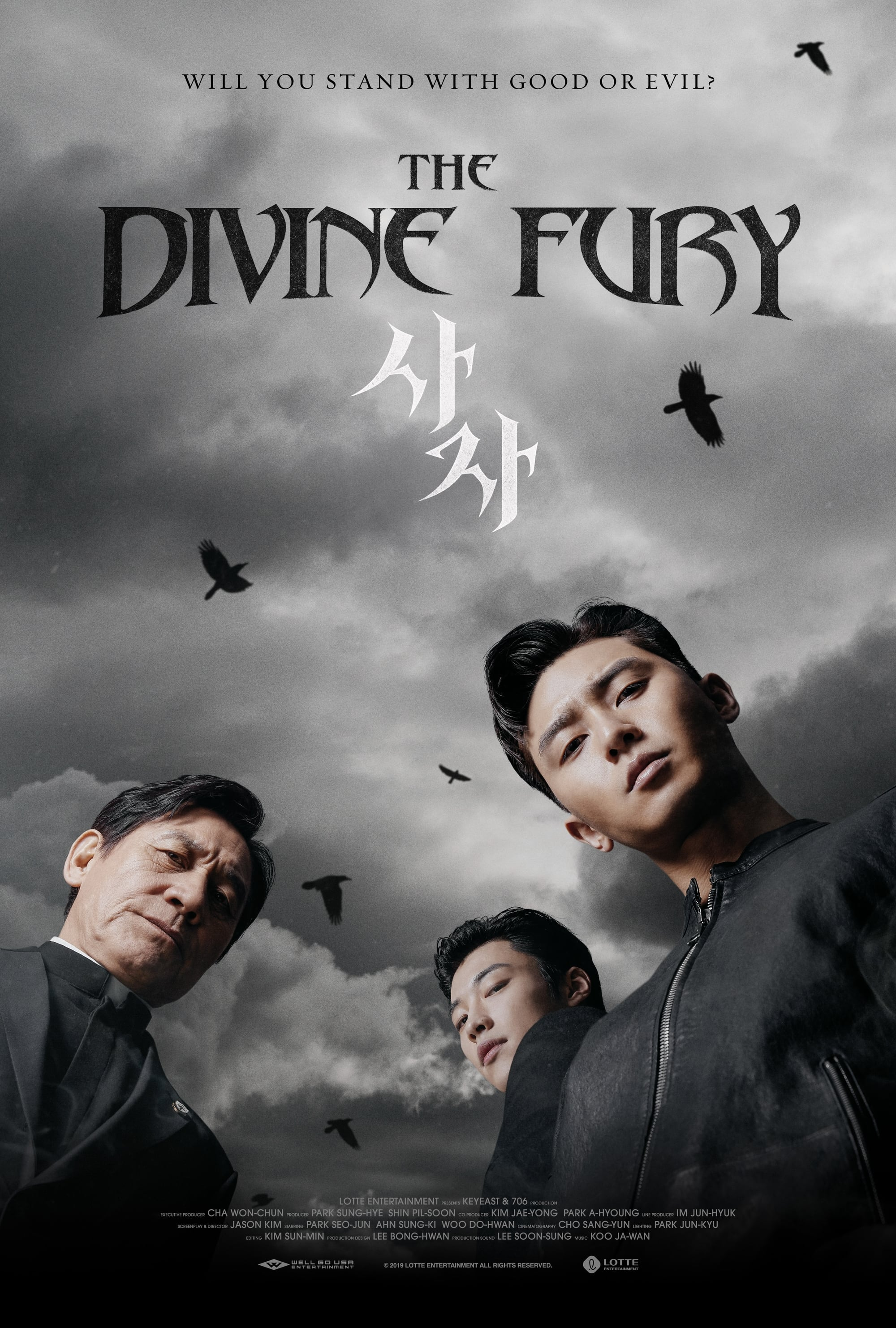 Poster and image movie Film The Divine Fury 2019