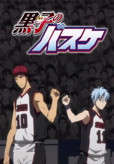 Kuroko no Basket SS1 - Vua bóng rổ Kuroko (Phần 1) (2012)