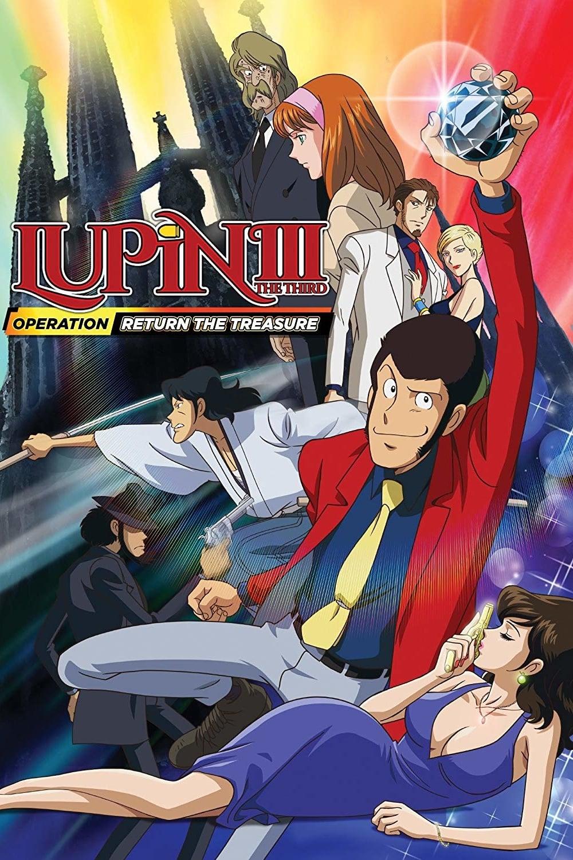 Lupin the Third: Operation: Return the Treasure (2003)