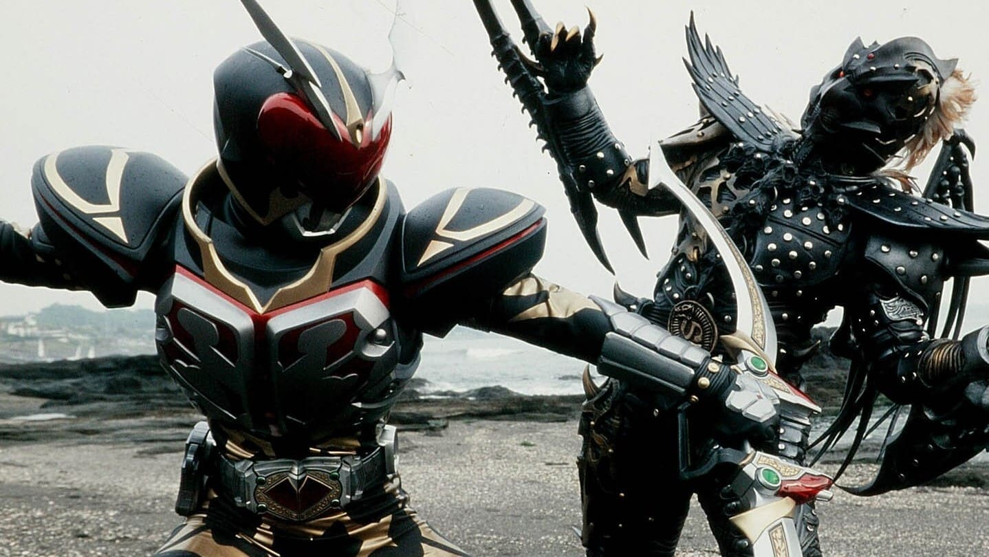 Kamen Rider Season 14 :Episode 23  Who are You?