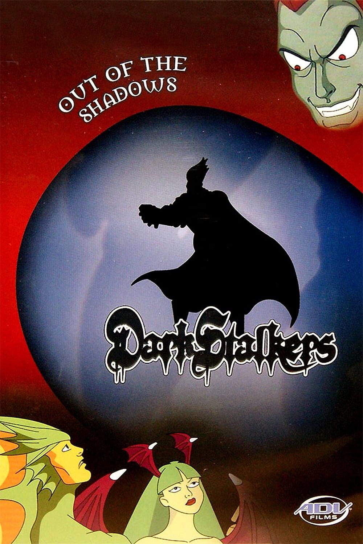 DarkStalkers (1995)
