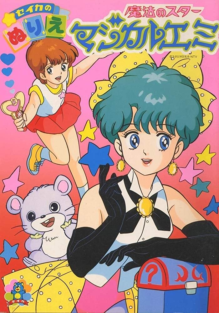 Magical Emi, the Magic Star