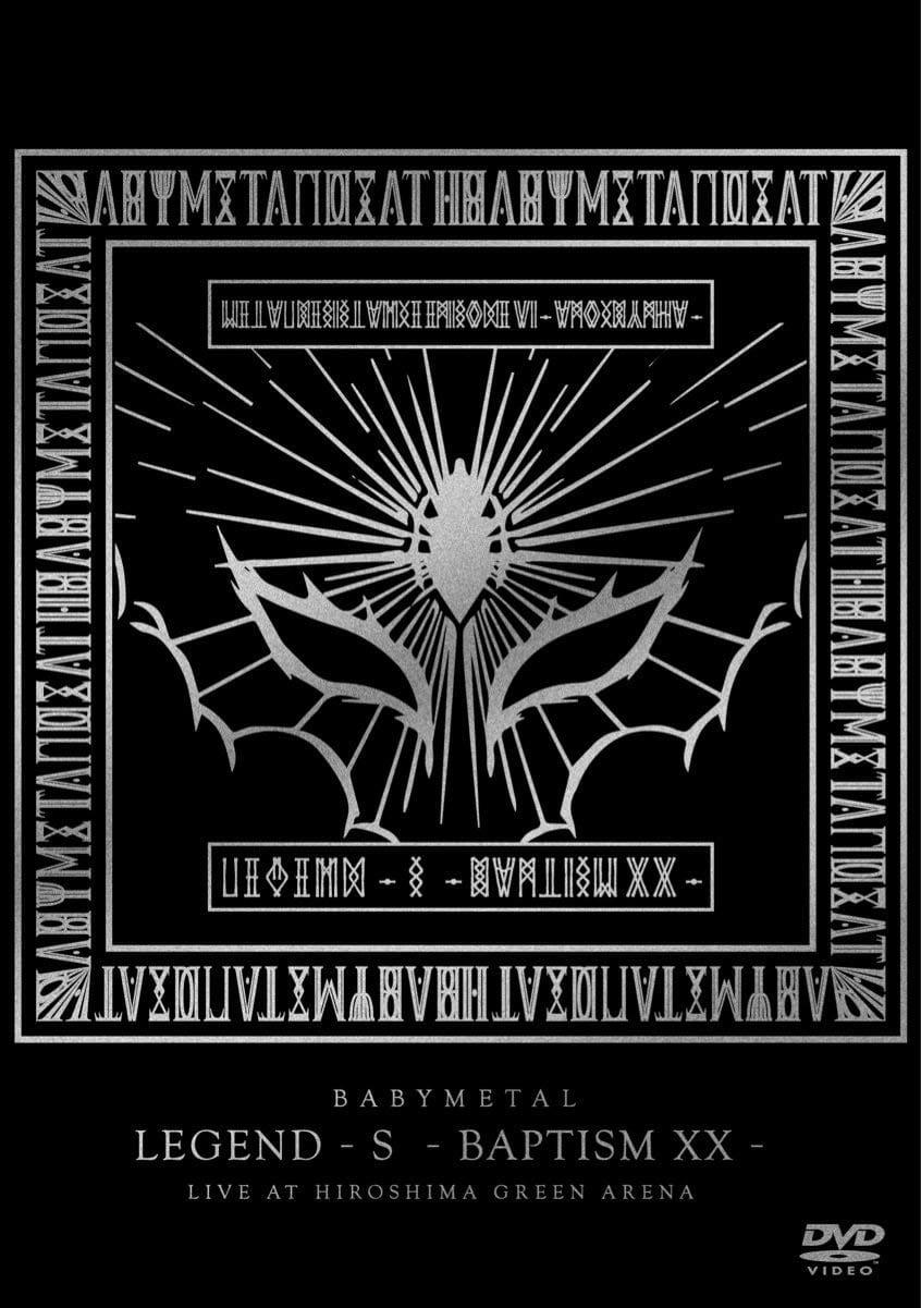 Babymetal - Legend - S - Baptism XX