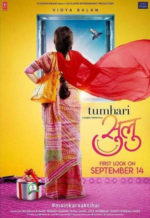 Tumhari Sulu Full Movie Direct Download
