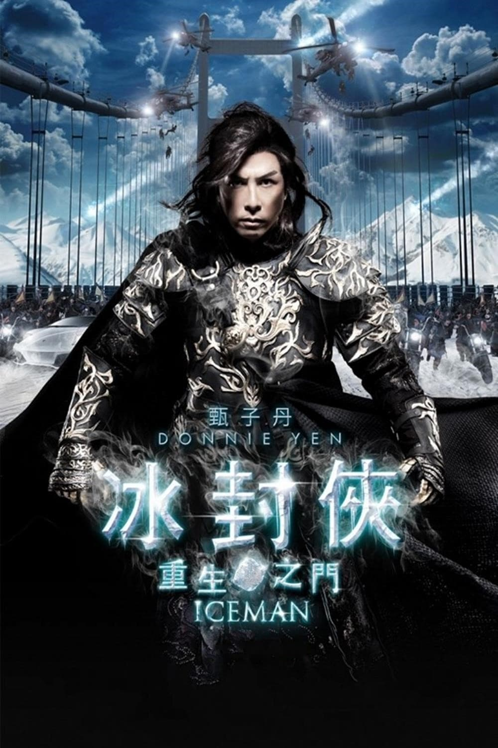 Poster and image movie Iceman
