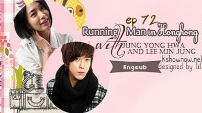 Running Man Season 1 :Episode 72  Hong Kong
