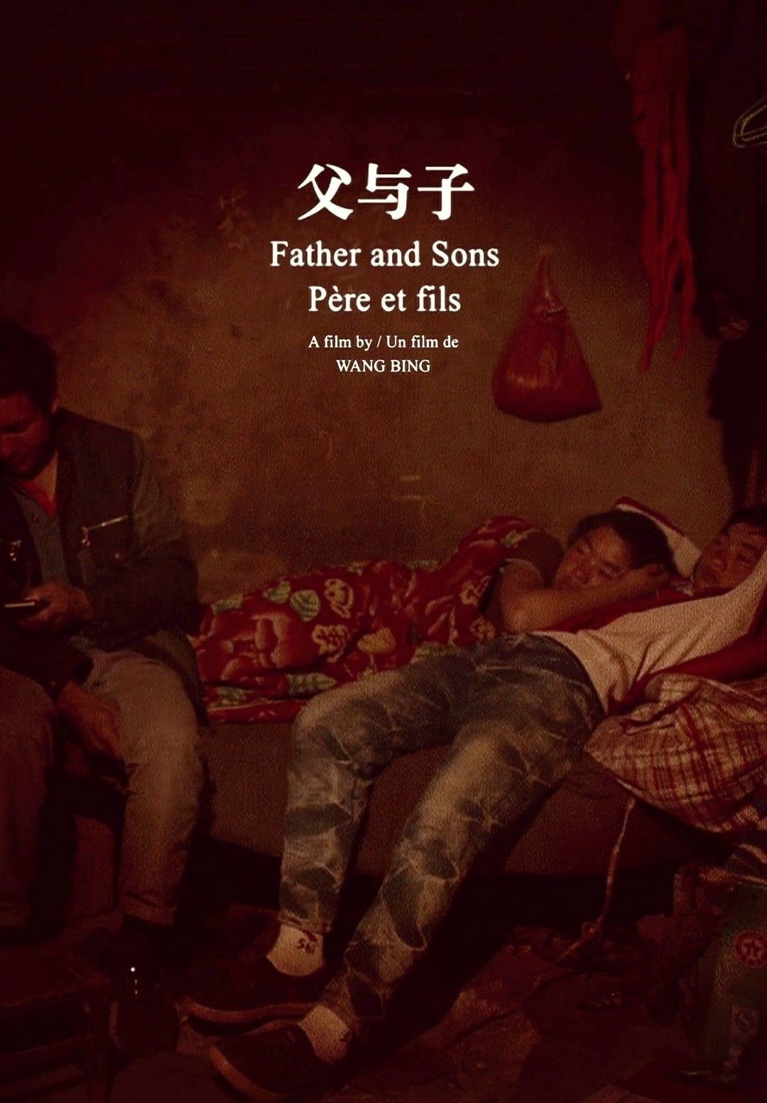 Father and Sons (2014)