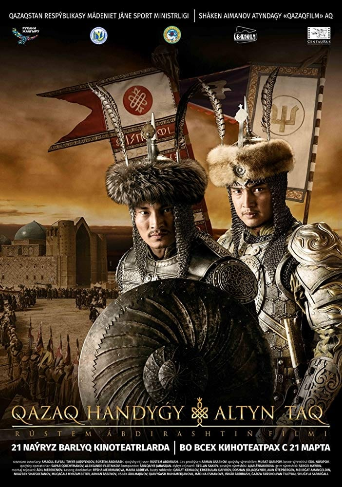 Kazakh Khanate - Golden Throne (2019)