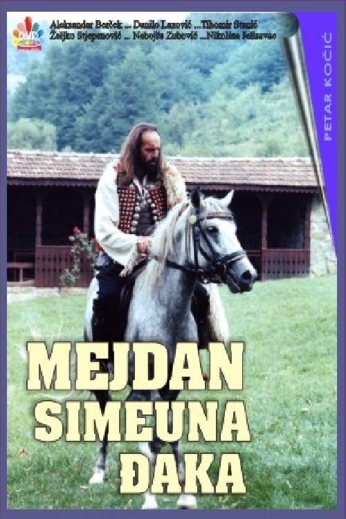 Ver Mejdan Simeuna ?aka Online HD Español (1999)