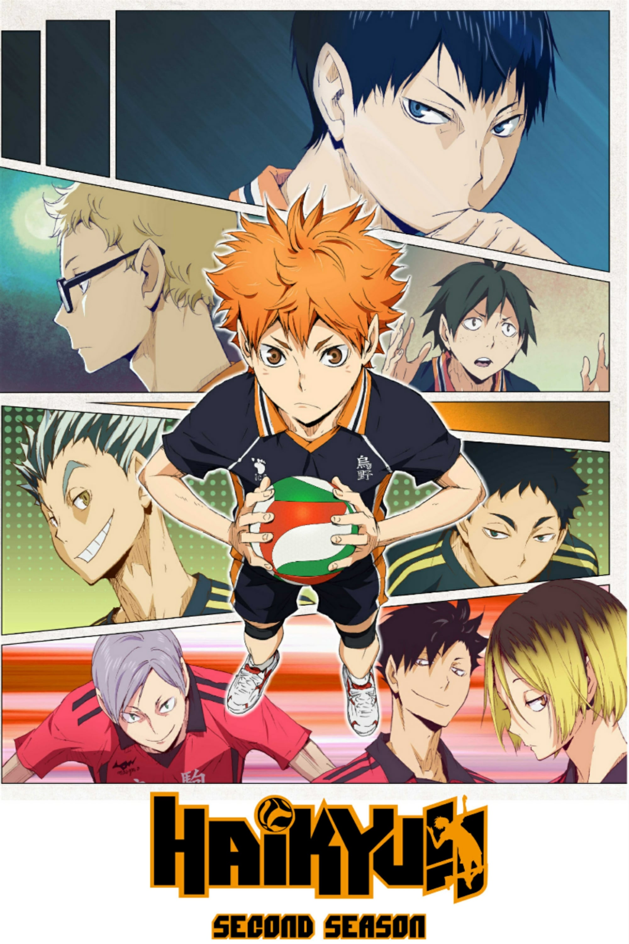 Haikyu!! Season 2