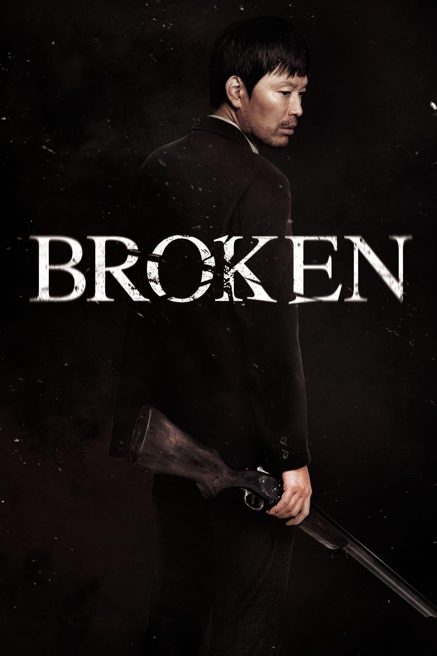 The Hovering Blade (Broken)