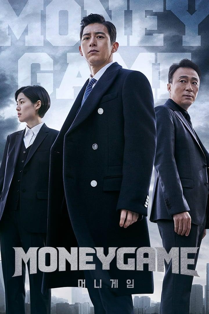 Money Game (2020)
