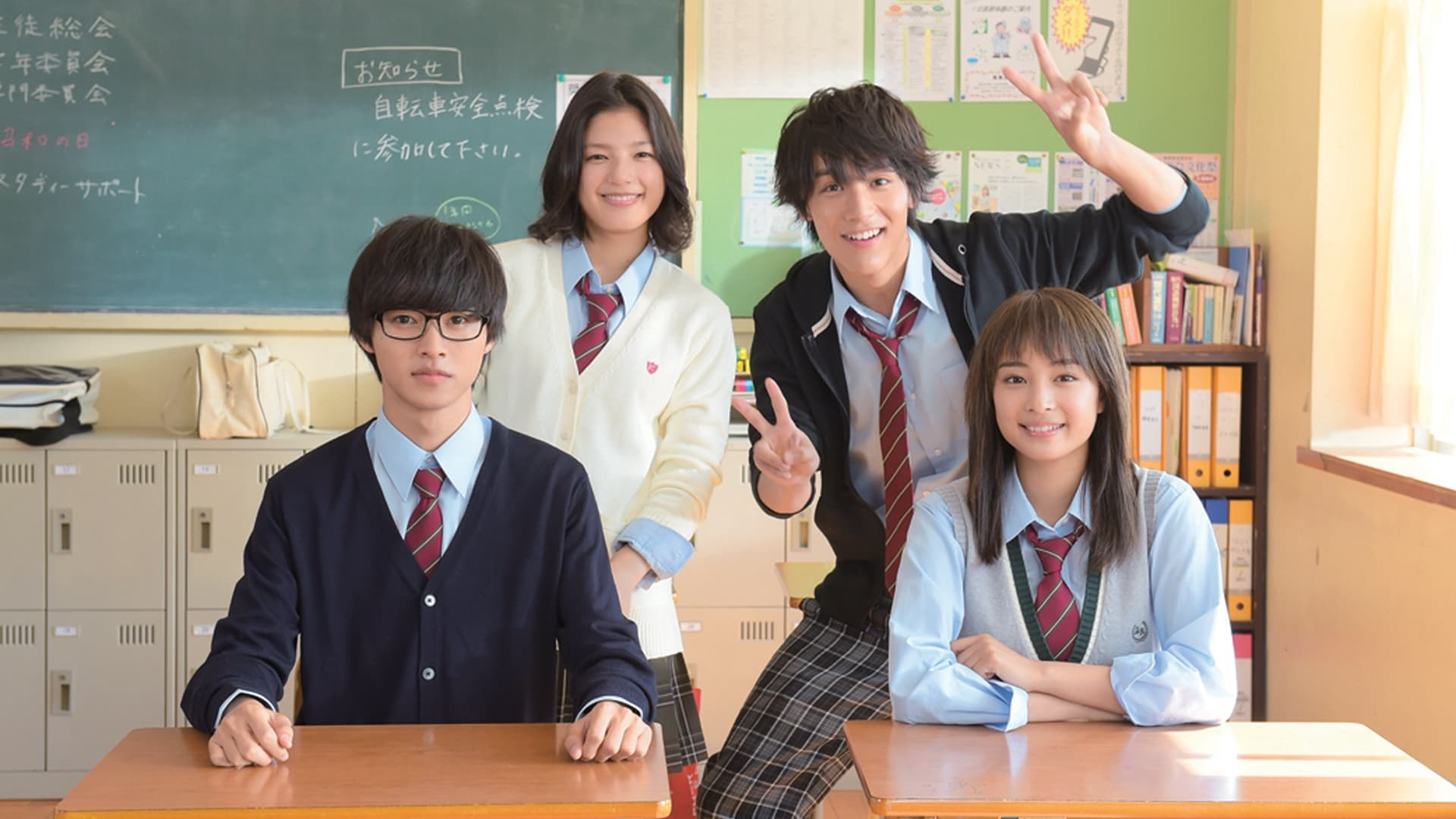 Your Lie in April Movie