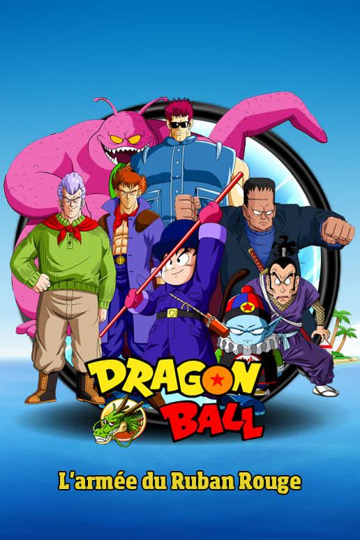 Dragon Ball - L'Armée du Ruban Rouge