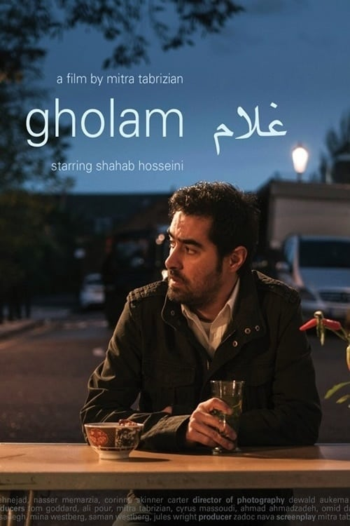 watch Gholam 2017 online free