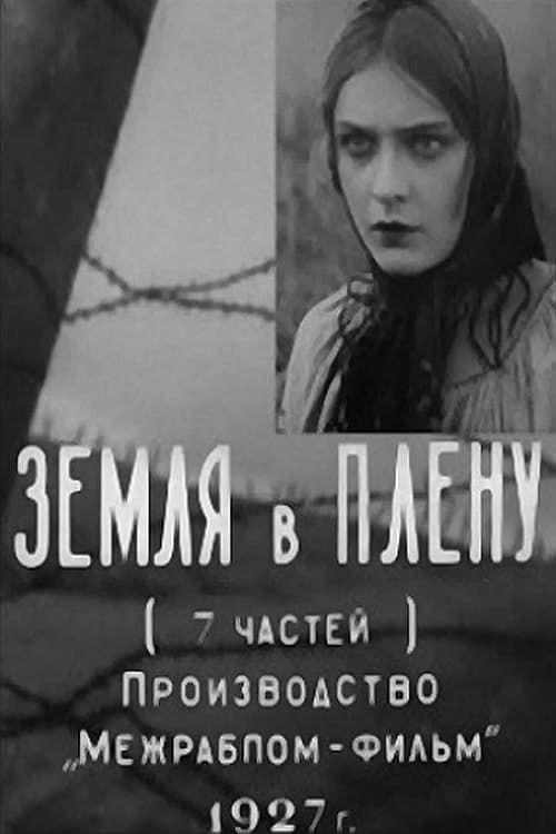 The Yellow Ticket (1928)