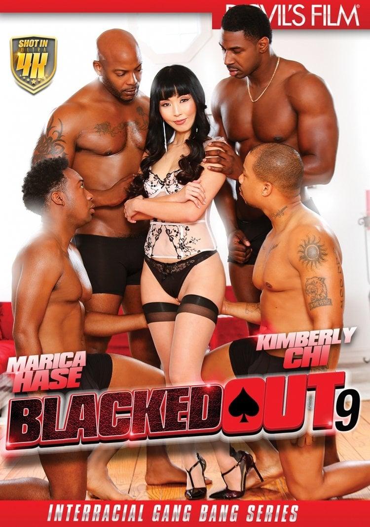 Adult movie black 12