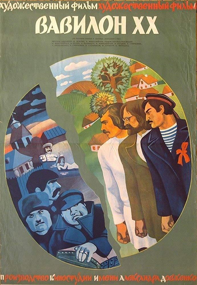 Babylon XX (1979)