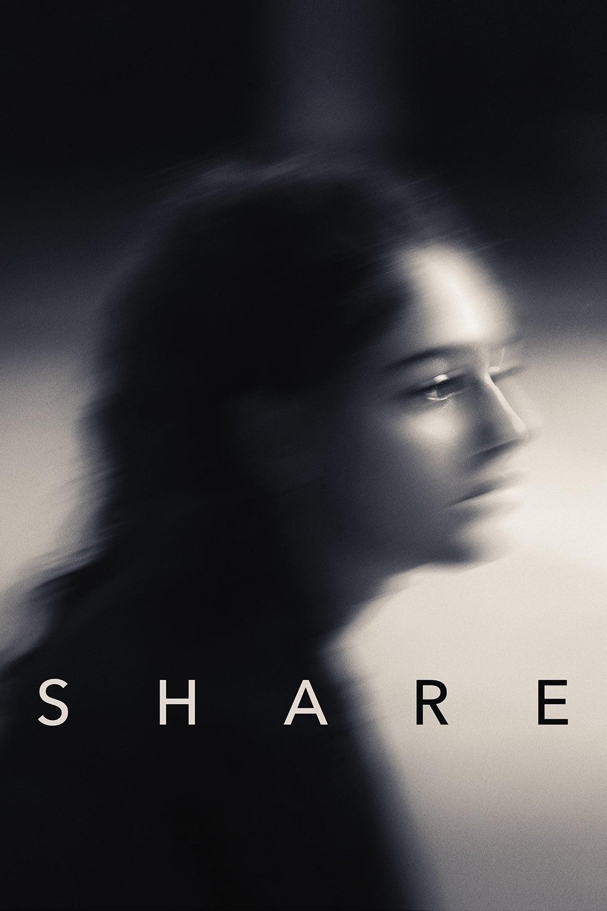 Споделяне