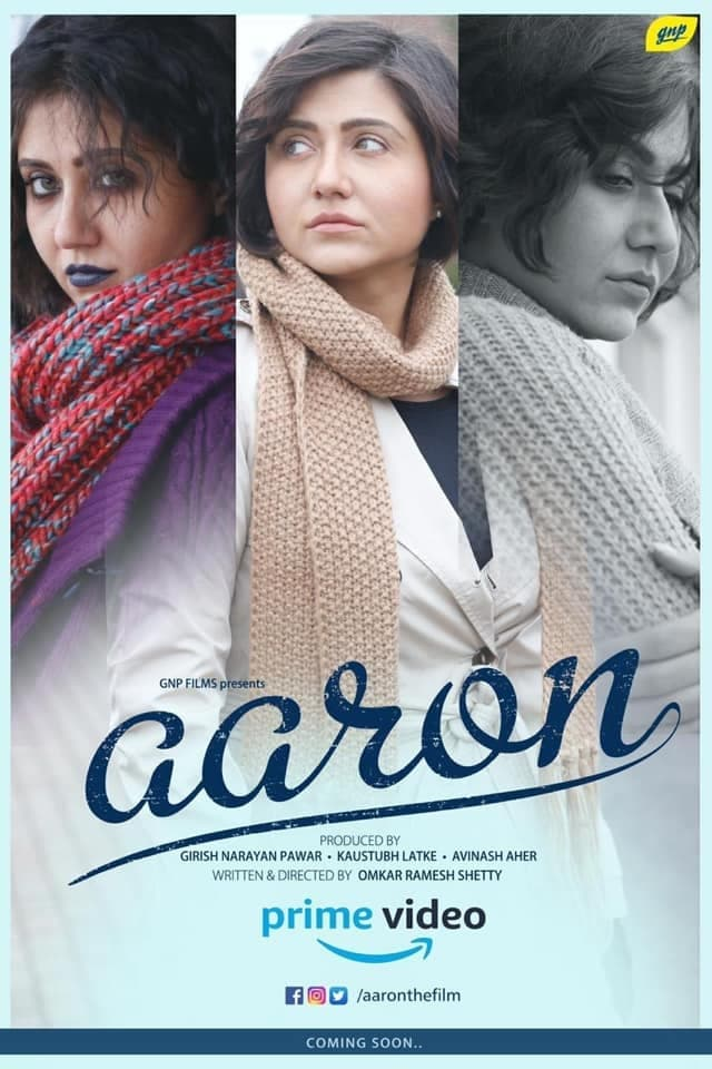 Aaron (2018)