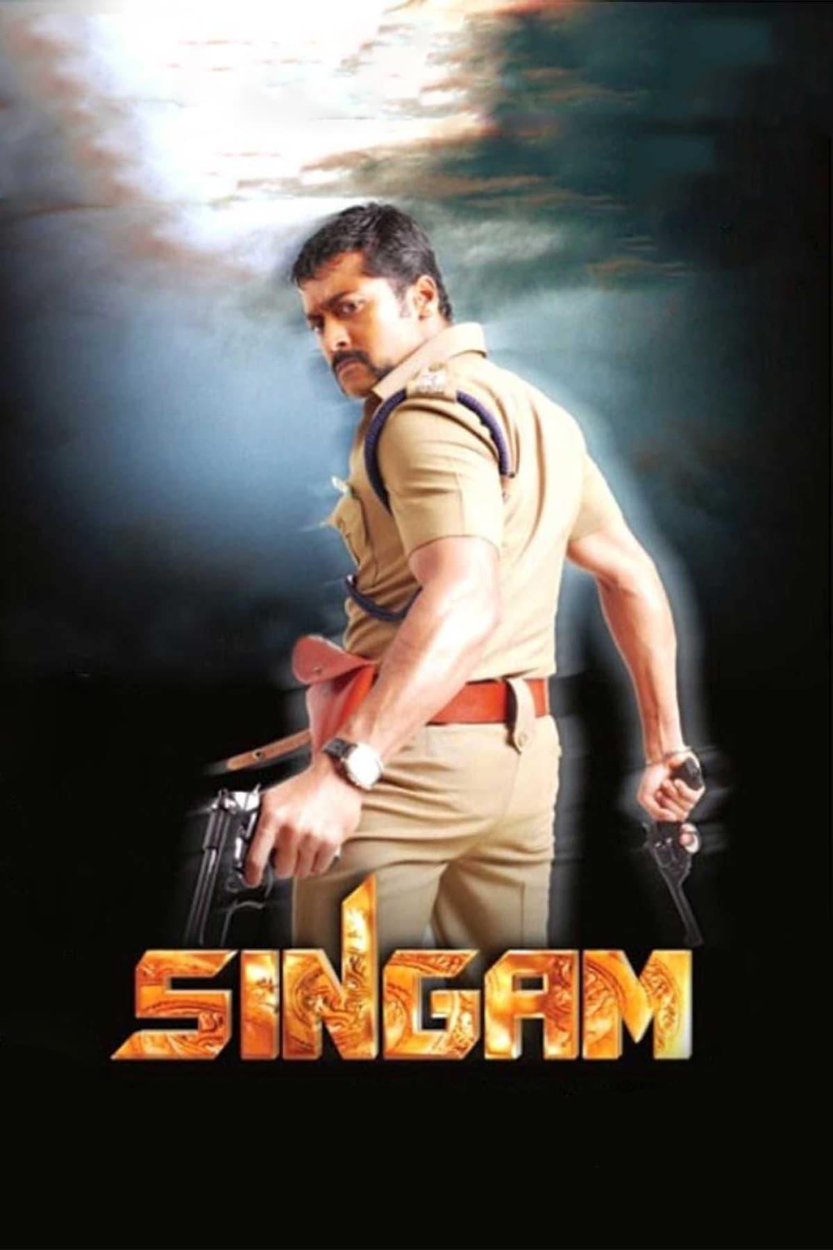 Singam (2010)