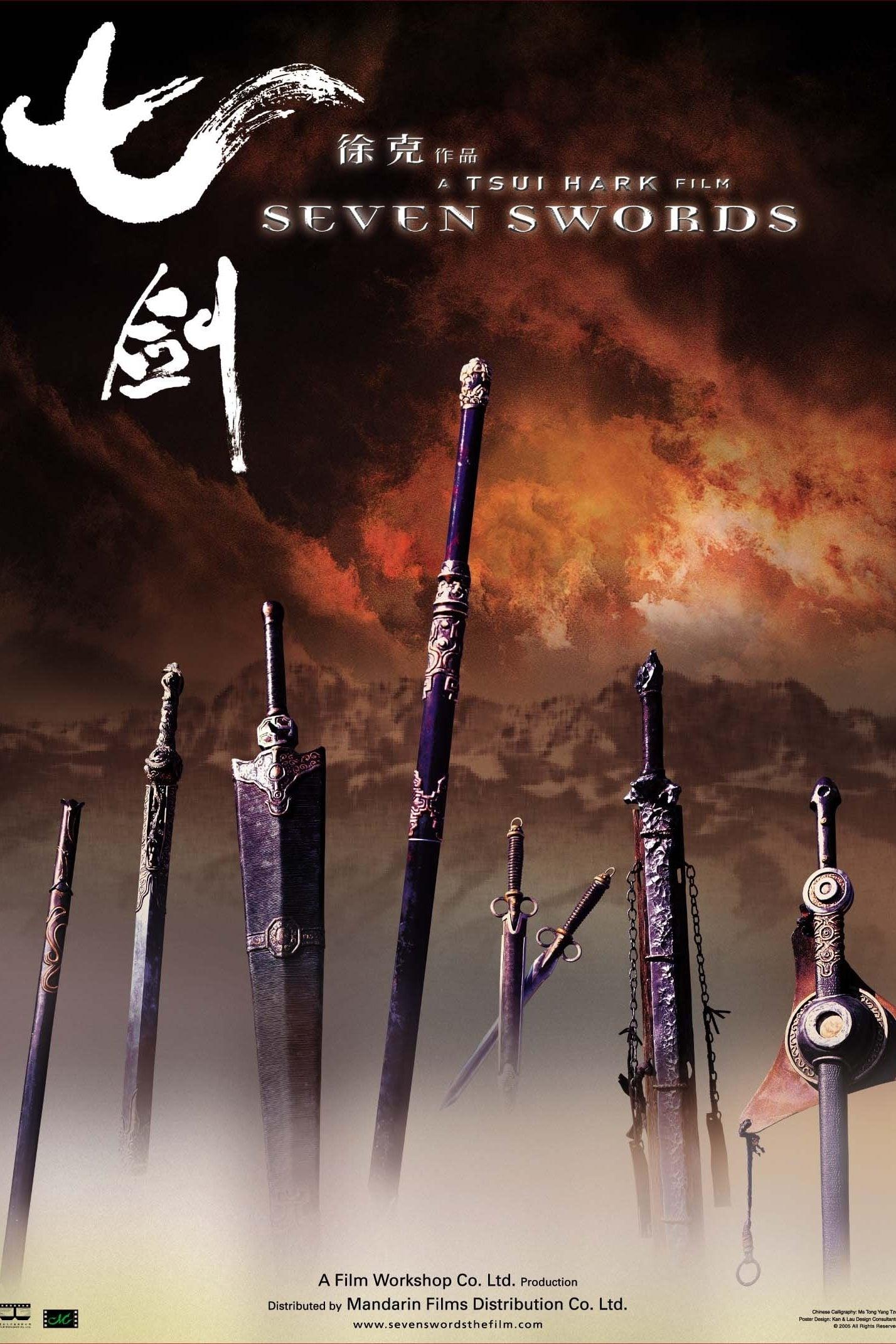 Seven Swords - 2005