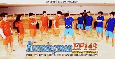 Running Man Season 1 :Episode 143  Karaoke Race