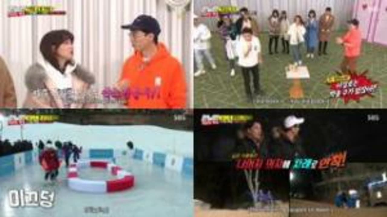 Running Man Season 1 :Episode 436  RPG: Episode 4, The Last War