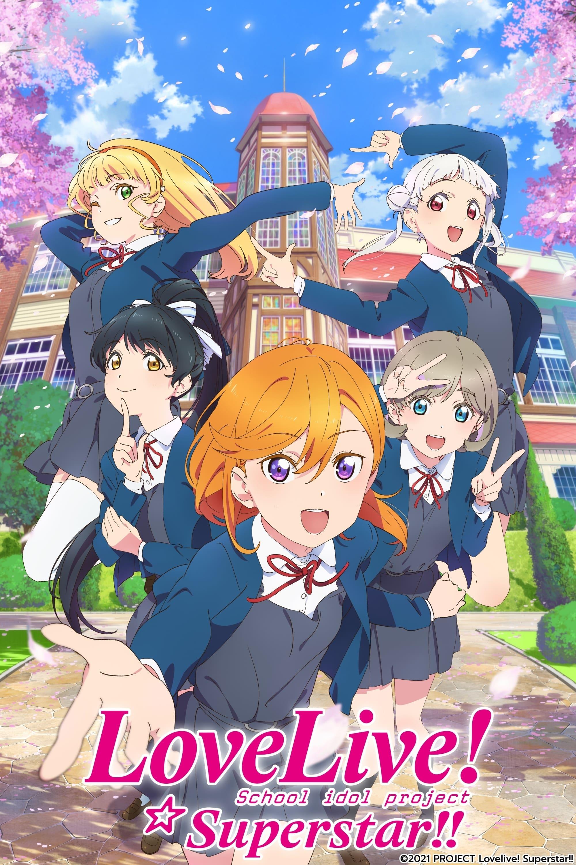 ラブライブ!スーパースター!! TV Shows About School