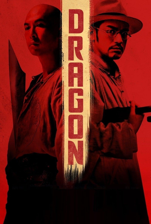 Dragon on FREECABLE TV
