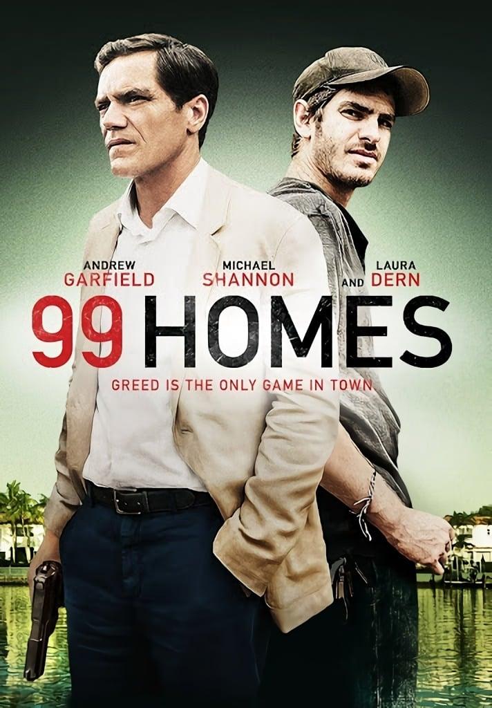 99 домове