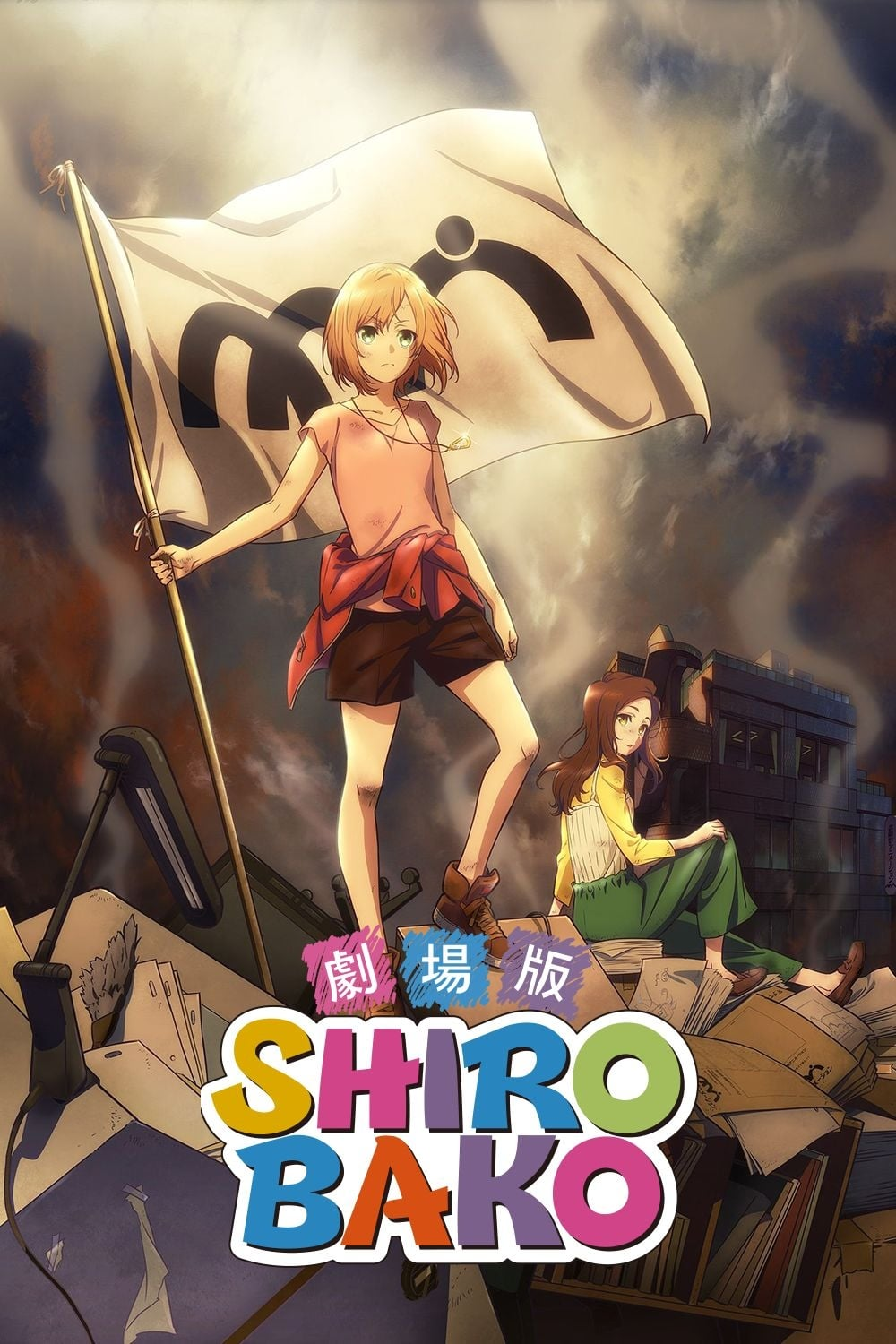Nonton anime Shirobako Movie Sub Indo