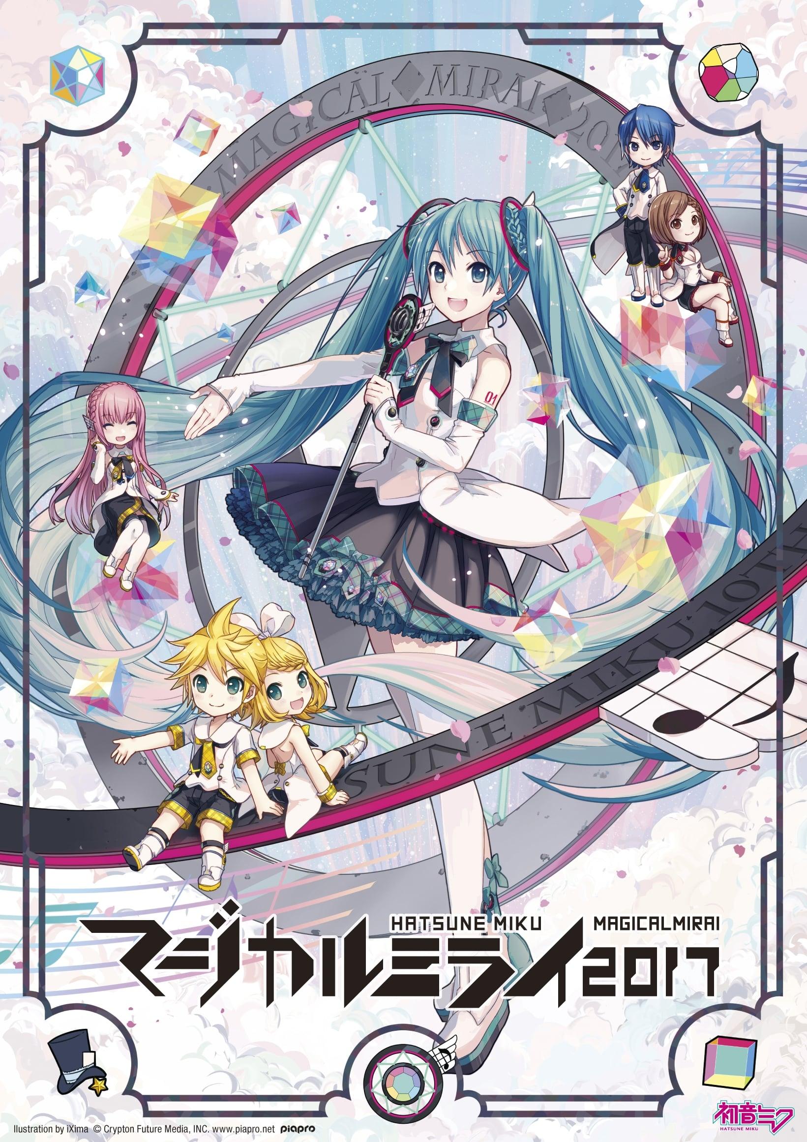 Hatsune Miku: Magical Mirai 2017 Daily Songs (2018)
