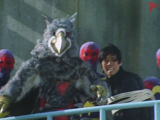 Kamen Rider Season 1 :Episode 90  Fear's Pet Strategy, Rider SOS