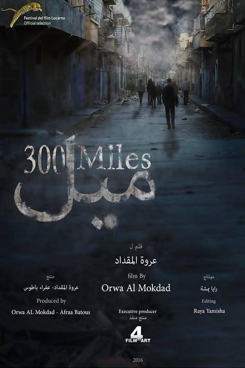 300 Miles (2016)