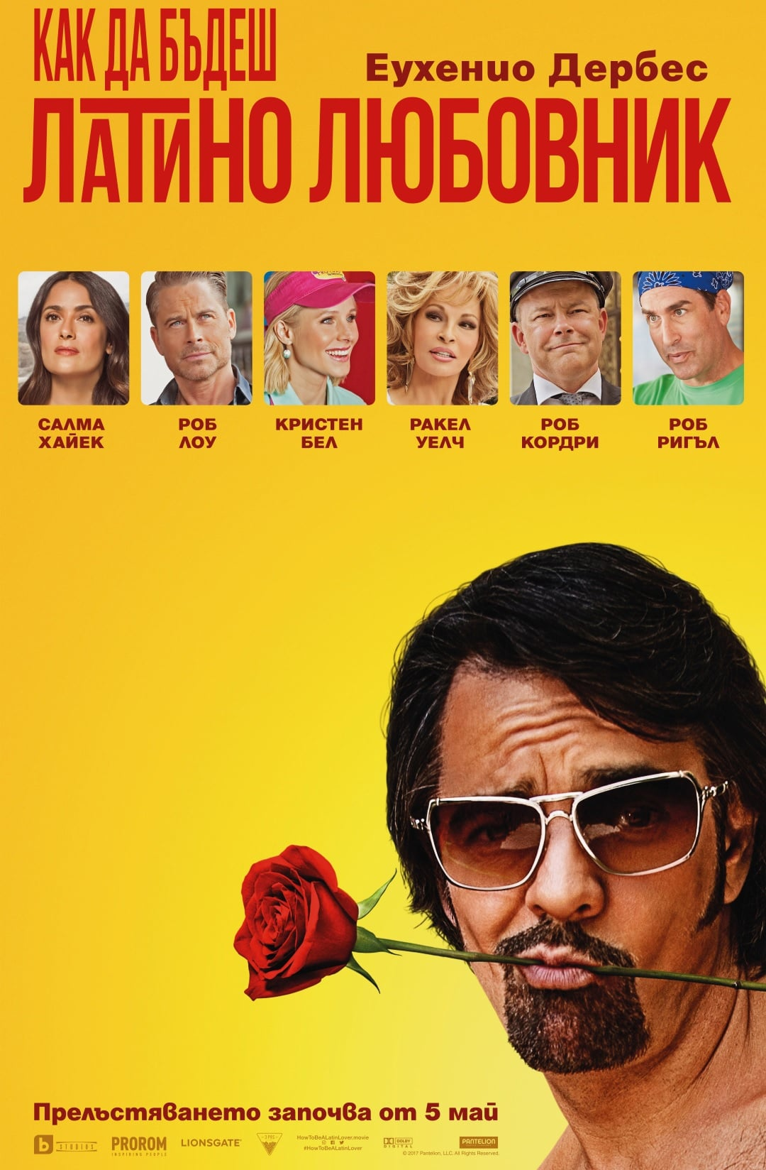 Free Latin Movies Online 60