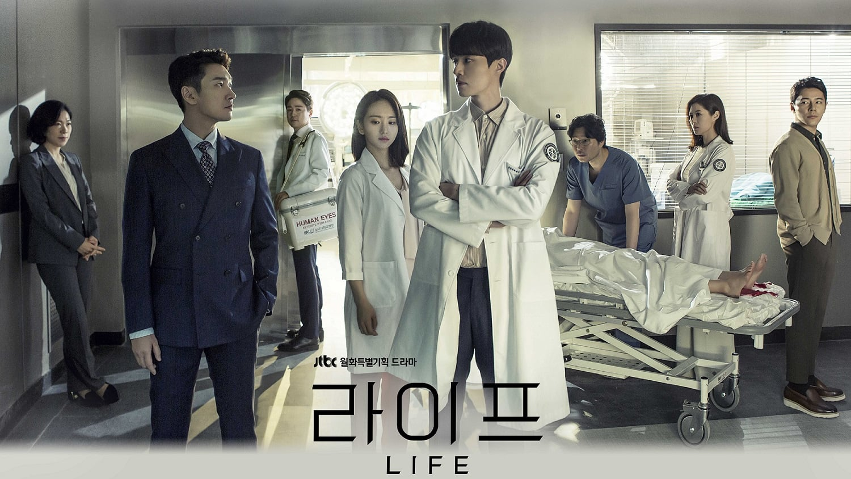 Life Korean Drama