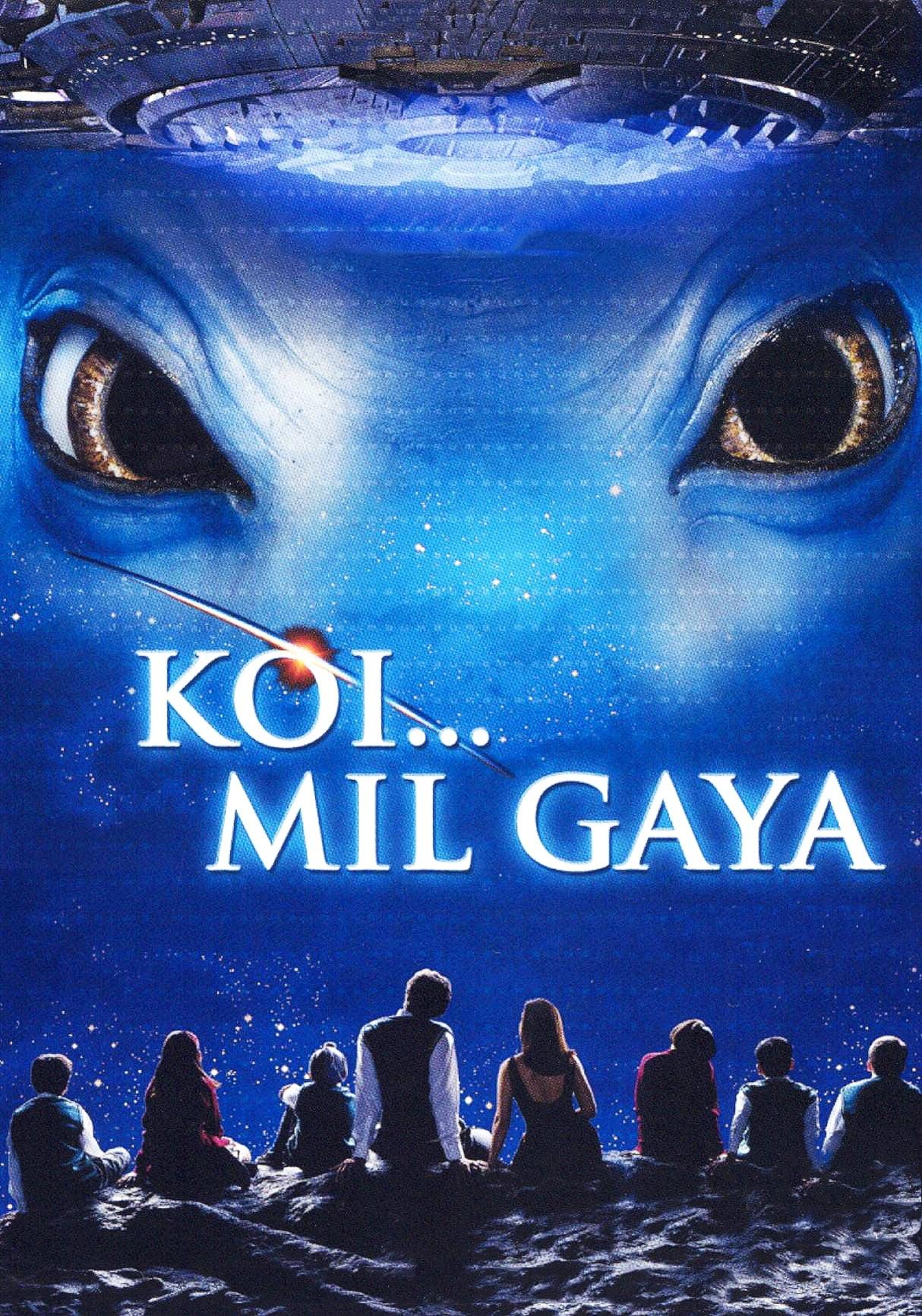 TOP BOLLYWOOD CHILD ARTIST THEN & NOW - YouTube  |Koi Mil Gaya Child Artist Name