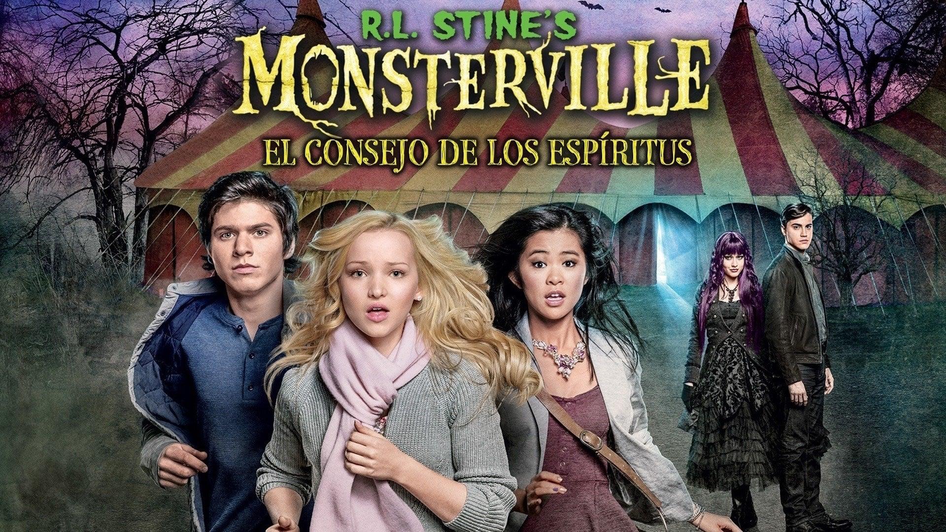Монстервил