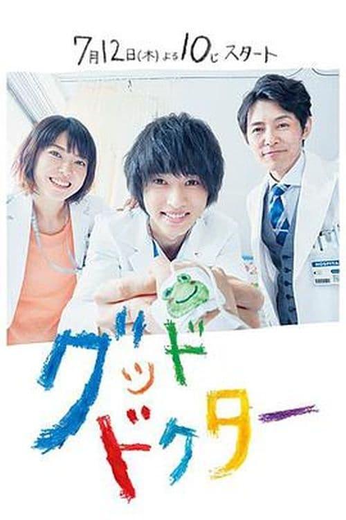 Good Doctor (JP) ตอนที่ 1-10 ซับไทย [จบ] | HD 1080p