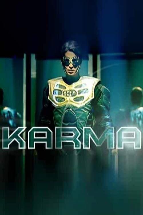 Karma (2004)