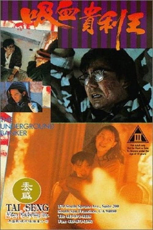 The Underground Banker (1994)