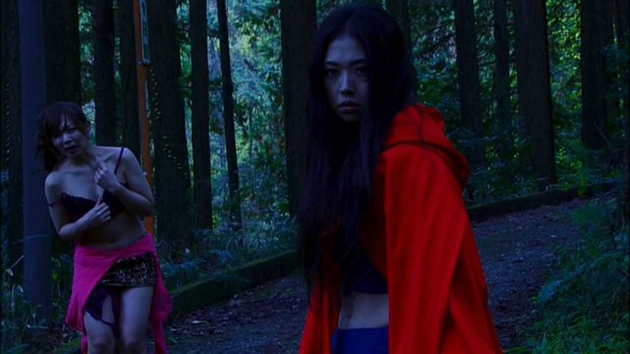 Red Sword (2012) - Backdrops — The Movie Database (TMDb)