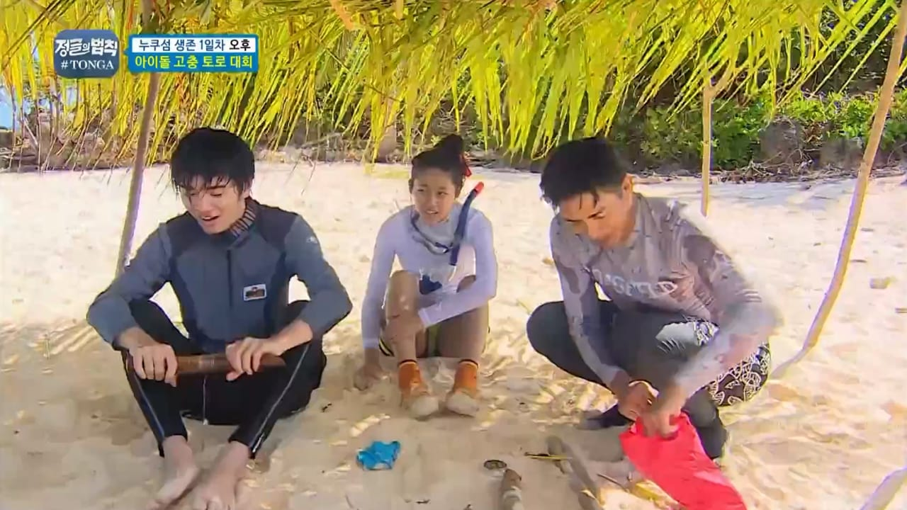 정글의 법칙 Season 1 :Episode 208  Episode 208